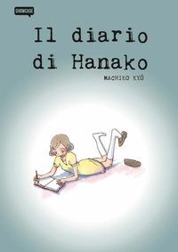 Il diario di Hanako