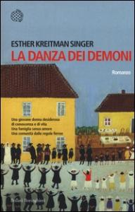 La danza dei demoni