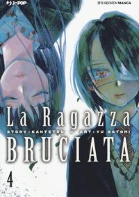 La ragazza bruciata / story Kantetsu ; art Yu Satomi ; [traduzione Christine Minutoli]. Vol. 4