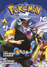 Pokemon. Vol. 16, La grande avventura