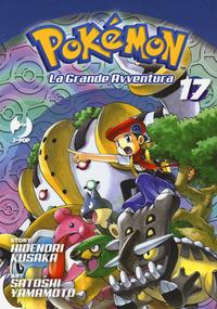 Pokemon. Vol. 17, La grande avventura