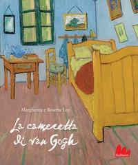 La cameretta di van Gogh