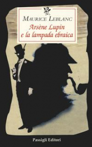 Arsène Lupin e la lampada ebraica