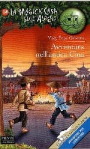 Avventura nell'antica Cina