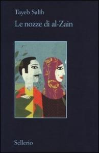 Le nozze di al-Zain