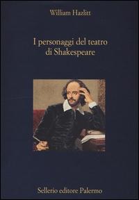 I personaggi del teatro di Shakespeare