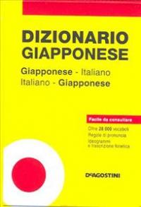 Dizionario giapponese-italiano italiano-giapponese