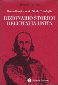 Dizionario storico dell'Italia unita