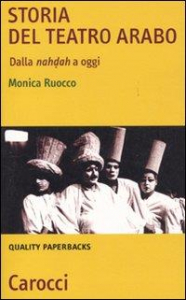 Storia del teatro arabo