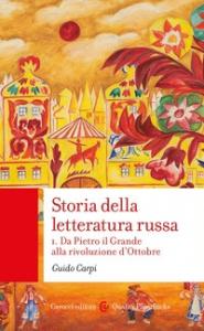1: Da Pietro il Grande alla Rivoluzione d'Ottobre