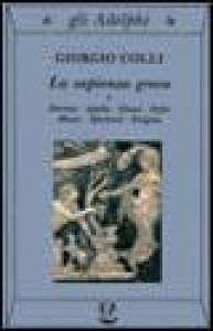 1: Dioniso, Apollo, Eleusi, Orfeo, Museo, Iperborei, Enigma