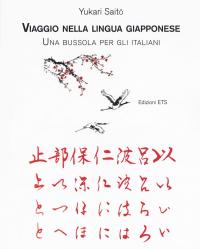 Viaggio nella lingua giapponese
