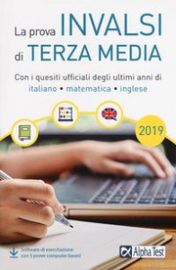 La prova INVALSI di terza media