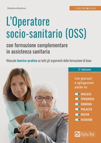 L'operatore socio-sanitario (OSS)
