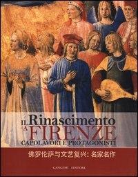 Il Rinascimento a Firenze: capolavori e protagonisti