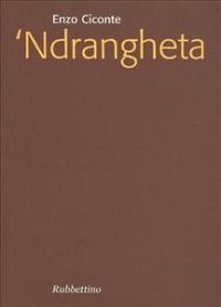 'Ndrangheta