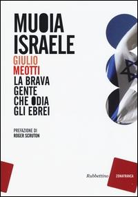 Muoia Israele