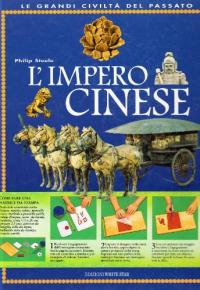 L'impero cinese