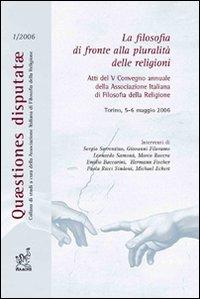 La filosofia di fronte alla pluralità delle religioni