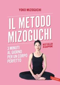 Il metodo Mizoguchi
