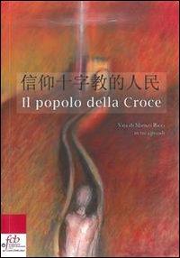 Il popolo della Croce