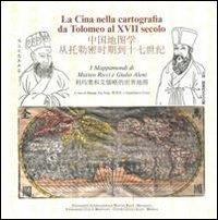 La Cina nella cartografia da Tolomeo al XVII secolo