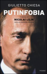 Putinfobia