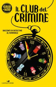 Il club del crimine