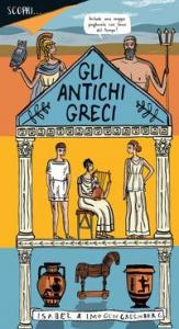Scopri... gli antichi greci