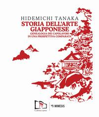 Storia dell'arte giapponese