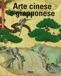 Arte cinese e giapponese