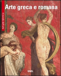 Arte greca e romana