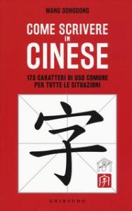 Come scrivere in cinese
