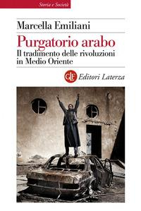 Purgatorio arabo
