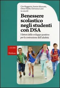Benessere scolastico negli studenti con DSA