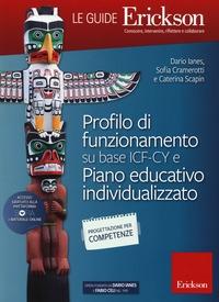 Profilo di funzionamento su base ICF-CY e Piano educativo individualizzato