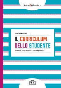 Il curriculum dello studente
