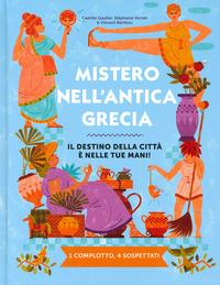 Mistero nell'antica Grecia