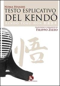 Testo esplicativo del kendō