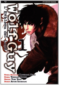Wolf Guy : L'emblema del lupo / storia originale Kazumasa Hirai ; storia Yoshiaki Tabata ; disegni Yuki Yogo ; design Ayumi Izumitani. 1