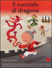Il cucciolo di dragone