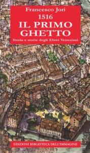 1516, il primo ghetto