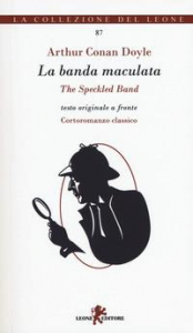La banda maculata