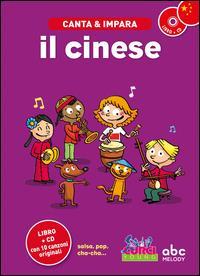 Canta & impara il cinese! / musica, ideazione & produzione Stéphanie Husar ; testi Peng Ya-Yun