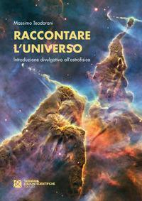 Raccontare l'universo