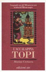 L'accalappiatopi