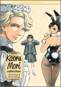 Kaoru Mori collection