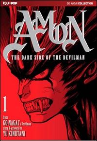 The dark side of the Devilman