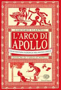 L'arco di Apollo