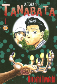 La terra di Tanabata